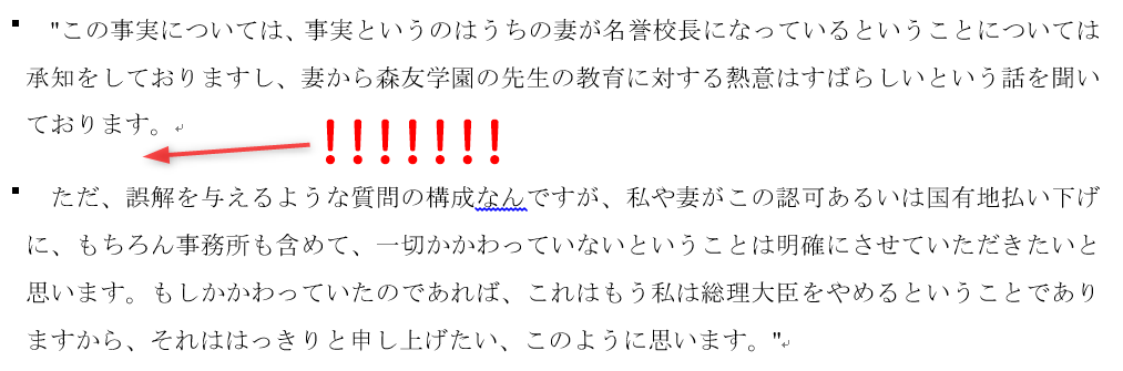 f:id:akashi_keirin:20210709091357p:plain