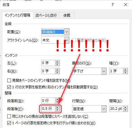 f:id:akashi_keirin:20210709091400p:plain