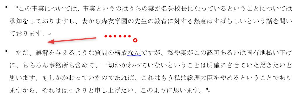 f:id:akashi_keirin:20210709091403p:plain