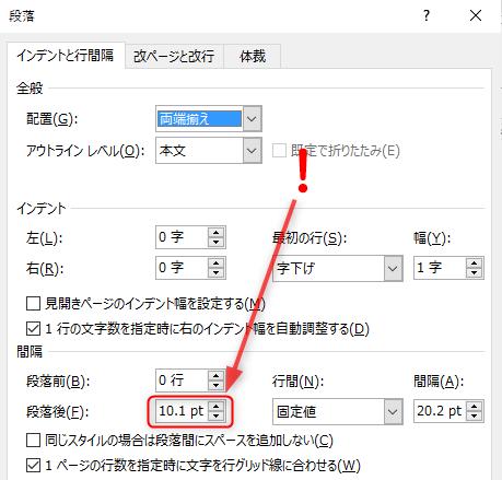f:id:akashi_keirin:20210709091407p:plain