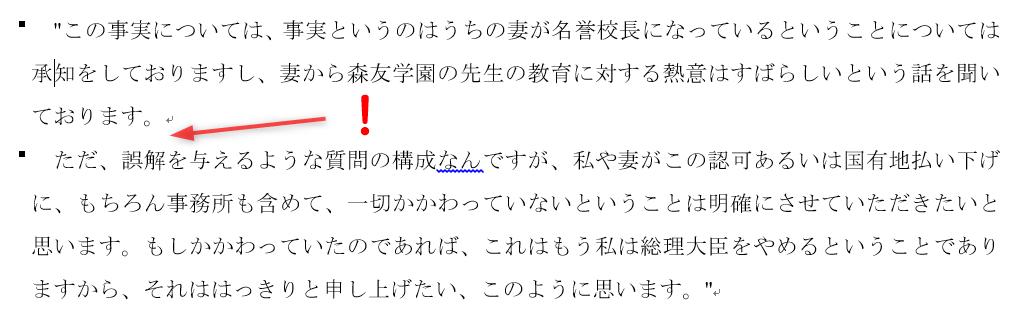 f:id:akashi_keirin:20210709091410p:plain