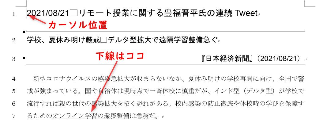 f:id:akashi_keirin:20210823074457p:plain