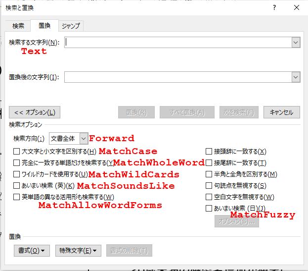 f:id:akashi_keirin:20210823074503p:plain