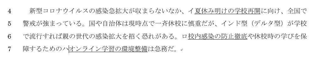 f:id:akashi_keirin:20210823085914p:plain