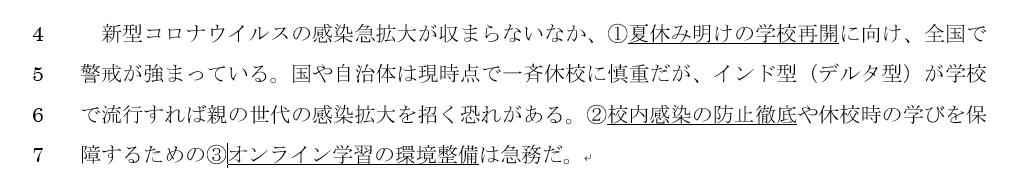 f:id:akashi_keirin:20210823085917p:plain
