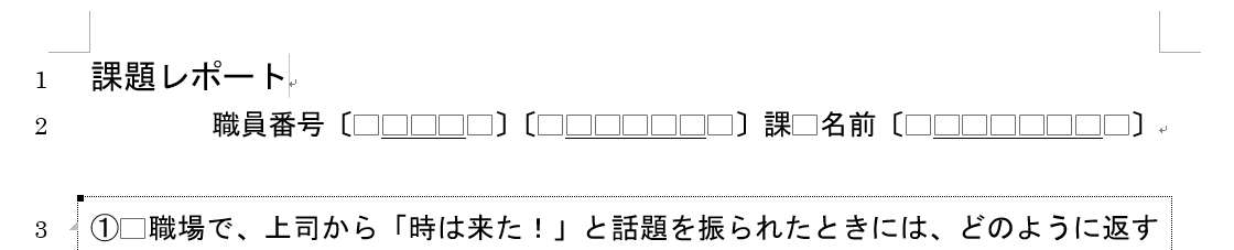 f:id:akashi_keirin:20210905110949p:plain