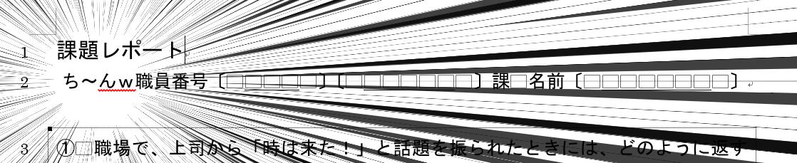 f:id:akashi_keirin:20210905110954p:plain