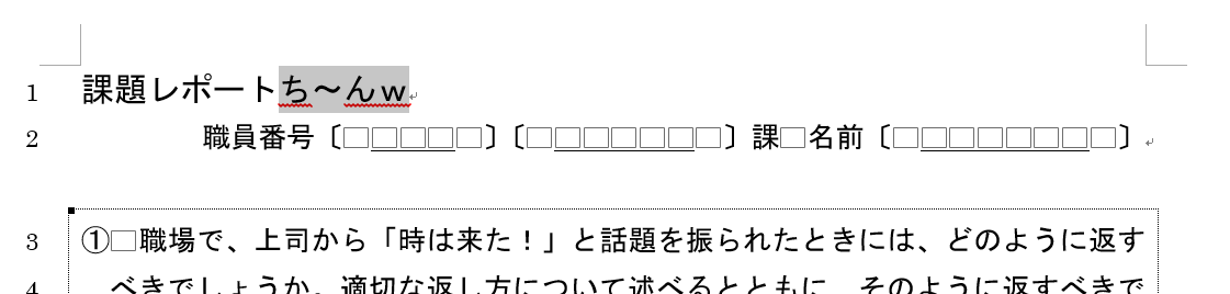 f:id:akashi_keirin:20210905111003p:plain