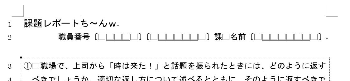 f:id:akashi_keirin:20210905111114p:plain