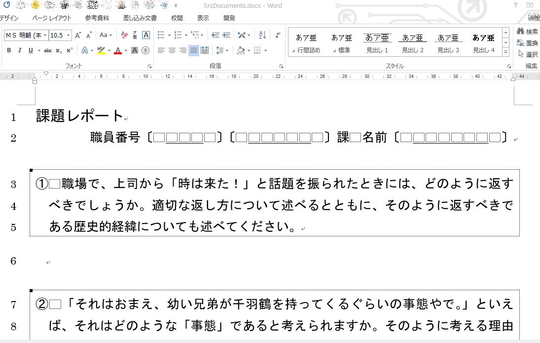 f:id:akashi_keirin:20210905214752p:plain
