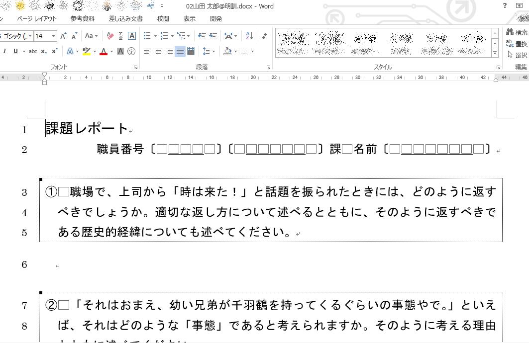 f:id:akashi_keirin:20210905214805p:plain