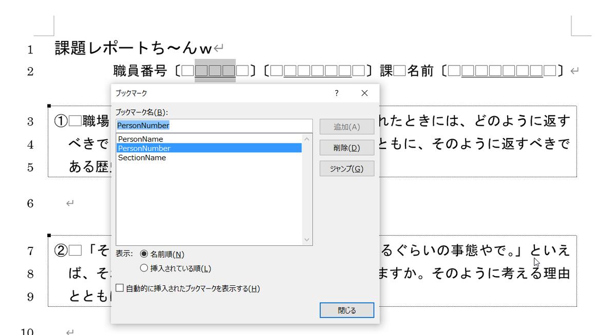f:id:akashi_keirin:20210912073352p:plain