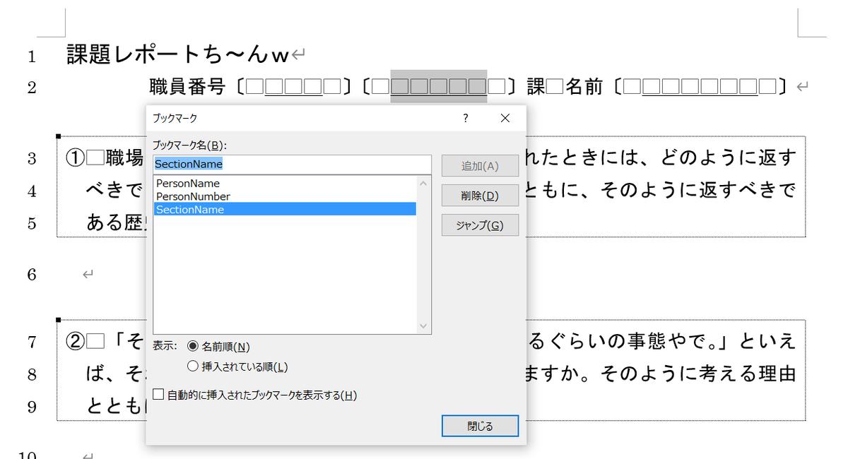 f:id:akashi_keirin:20210912073354p:plain