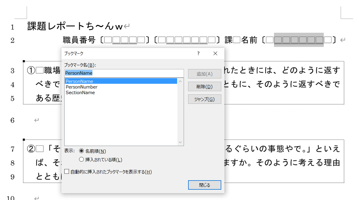 f:id:akashi_keirin:20210912073357p:plain
