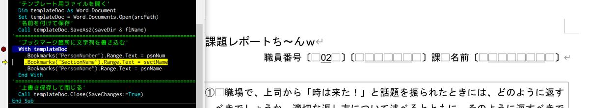 f:id:akashi_keirin:20210912073400p:plain