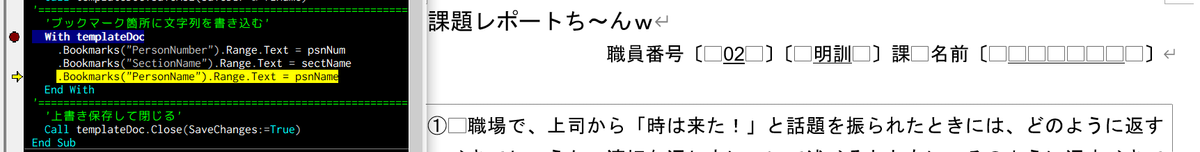 f:id:akashi_keirin:20210912073402p:plain