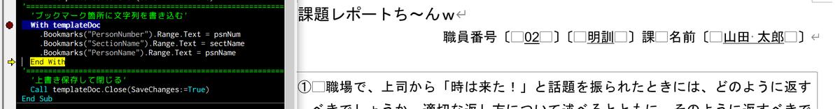 f:id:akashi_keirin:20210912073405p:plain