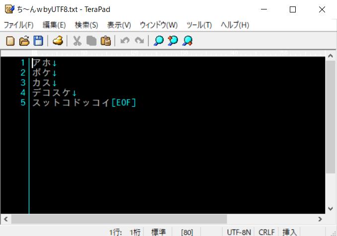 f:id:akashi_keirin:20210912125549p:plain