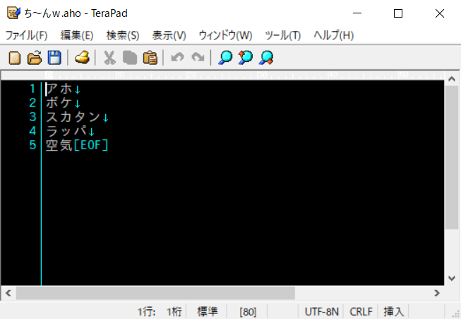 f:id:akashi_keirin:20210912125551p:plain