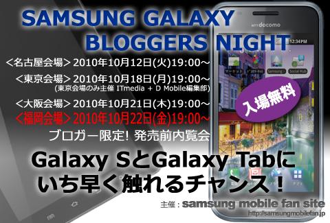 f:id:akashi_yamamoto:20101006225228p:image