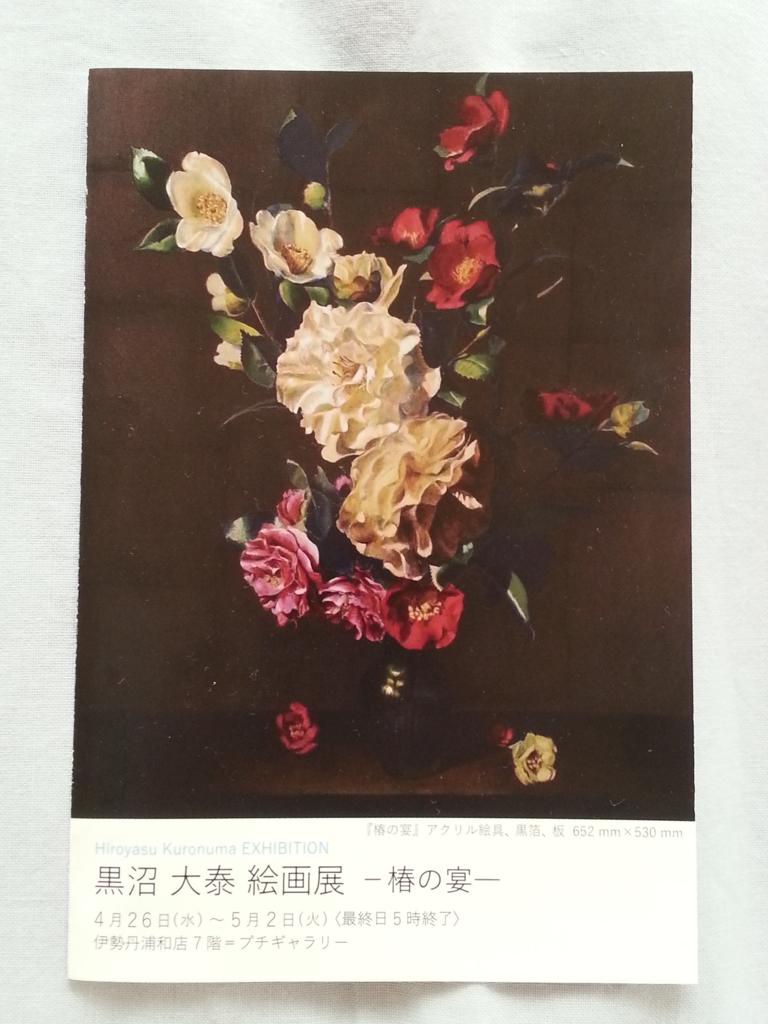 f:id:akashiaya:20170504073205j:plain