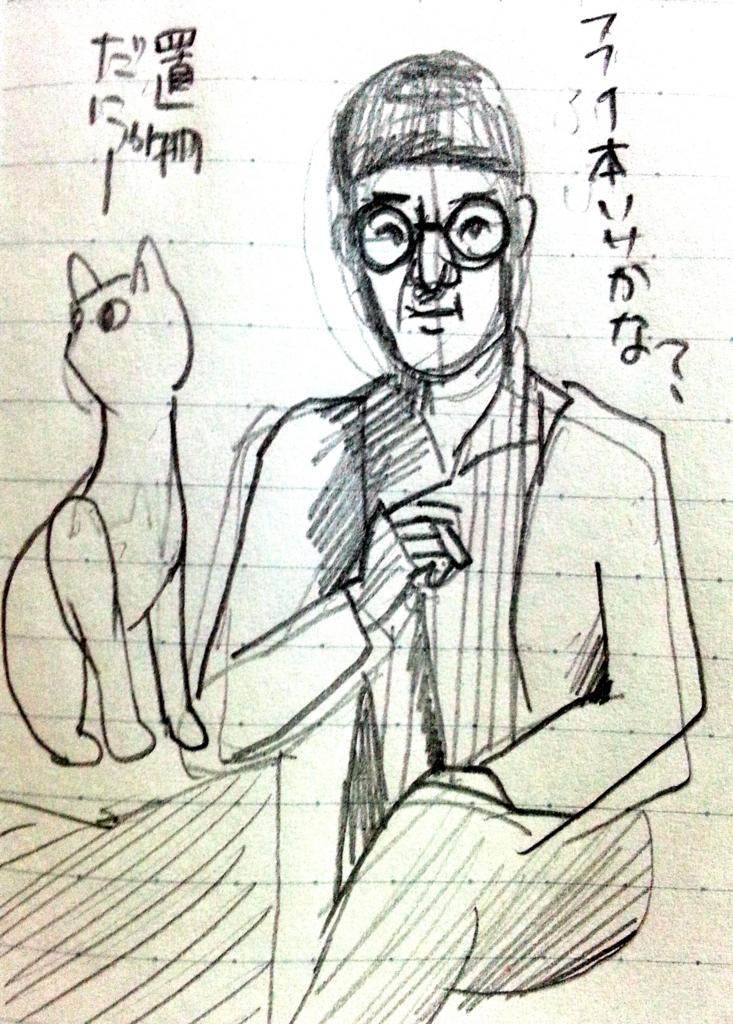 f:id:akashiaya:20170517105817j:plain