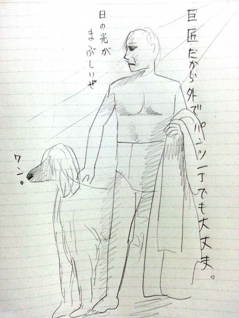 f:id:akashiaya:20170519195129j:plain