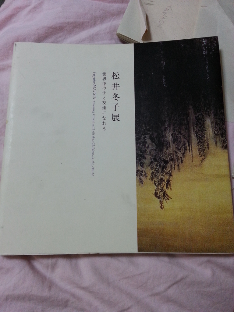 f:id:akashiaya:20170522095506j:plain
