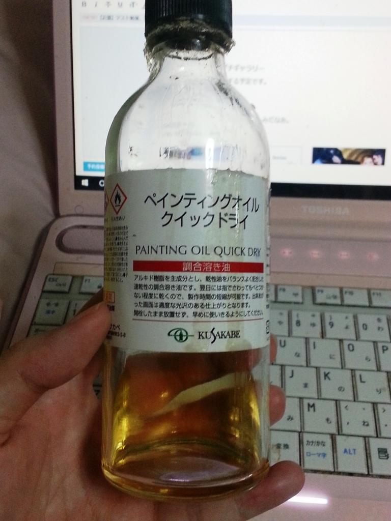 f:id:akashiaya:20170702203650j:plain