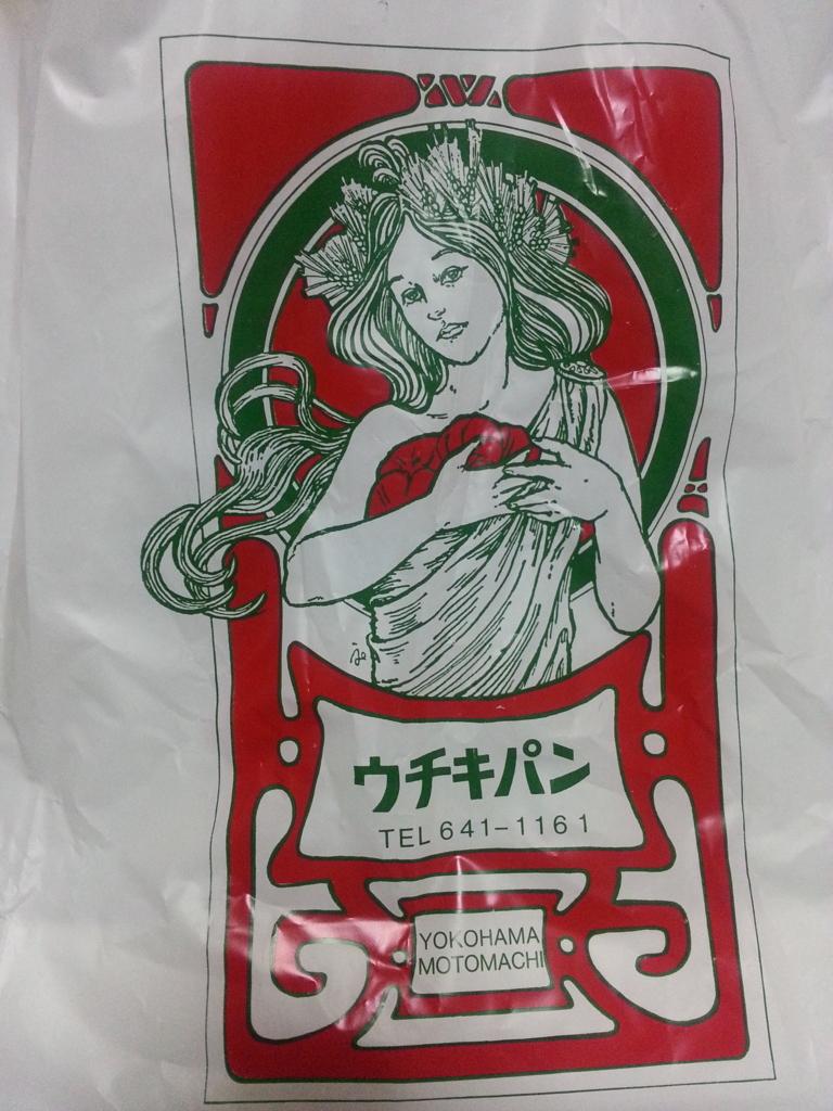 f:id:akashiaya:20170723214024j:plain