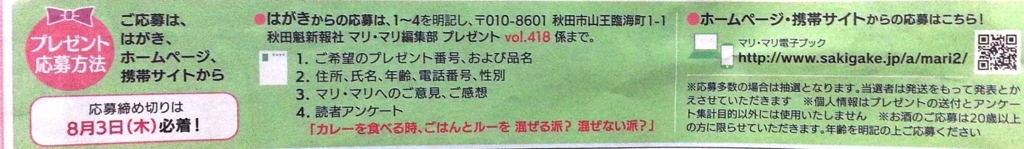 f:id:akashiaya:20170802064059j:plain
