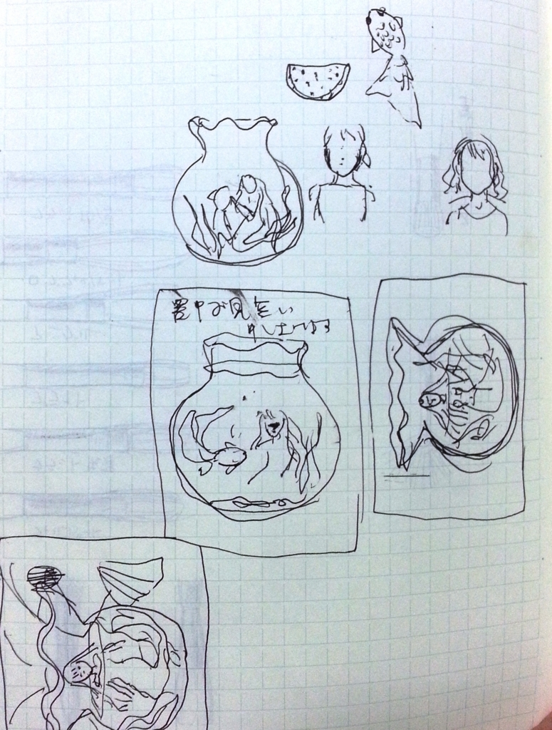 f:id:akashiaya:20170813185708j:plain