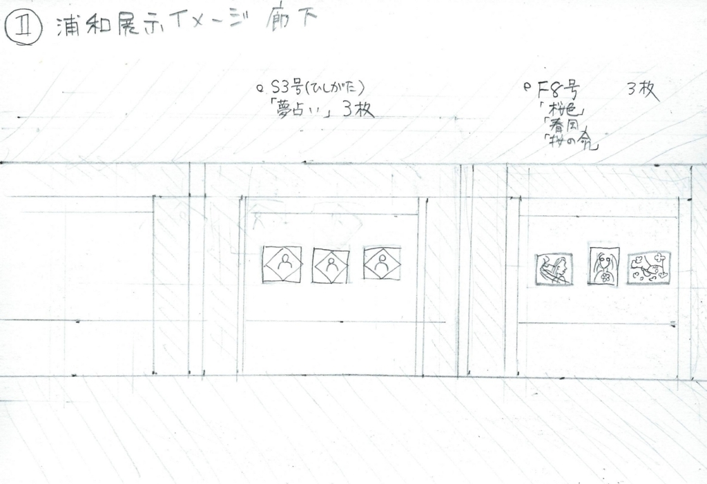 f:id:akashiaya:20170820081510j:plain