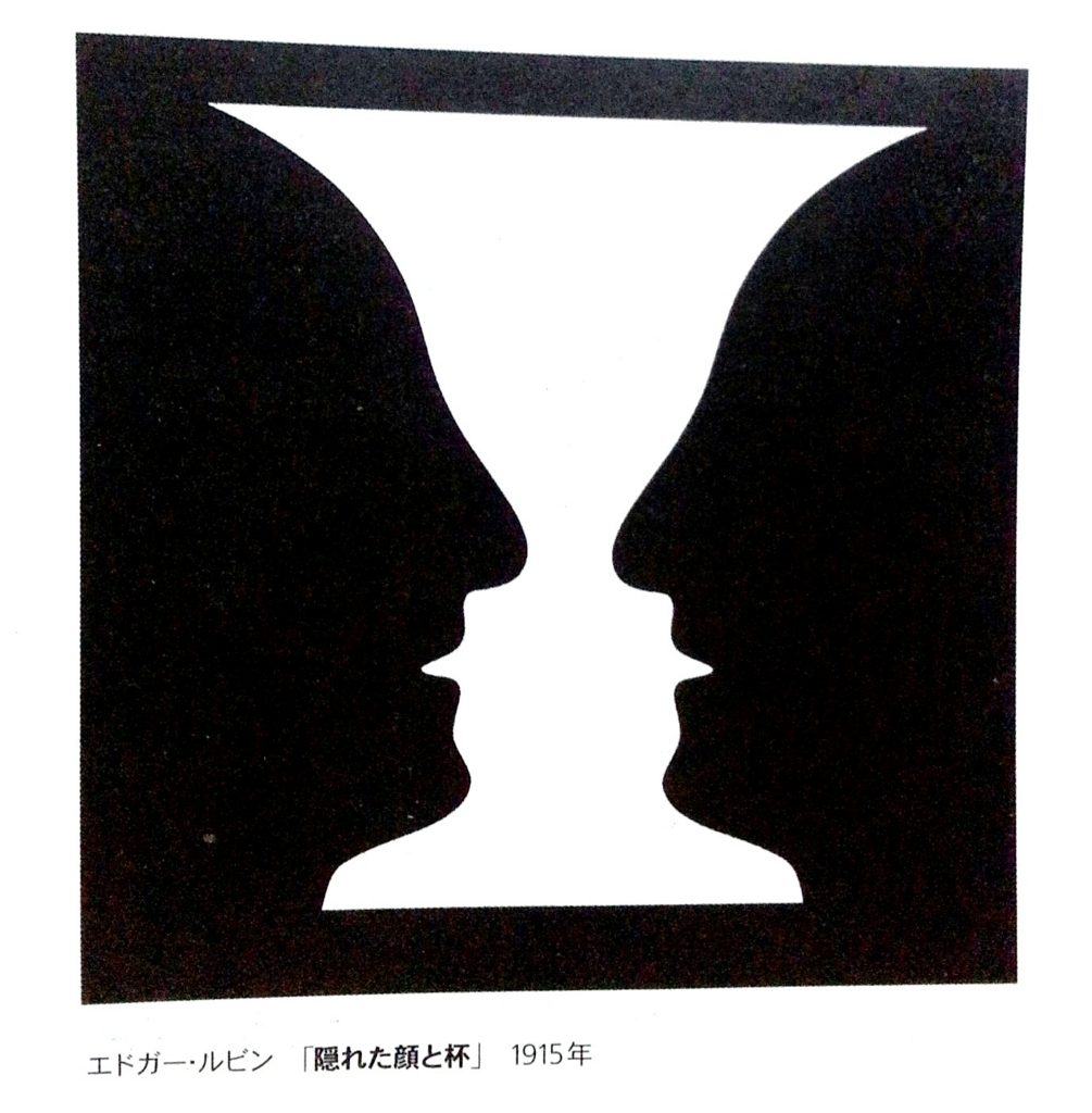 f:id:akashiaya:20170921031655j:plain