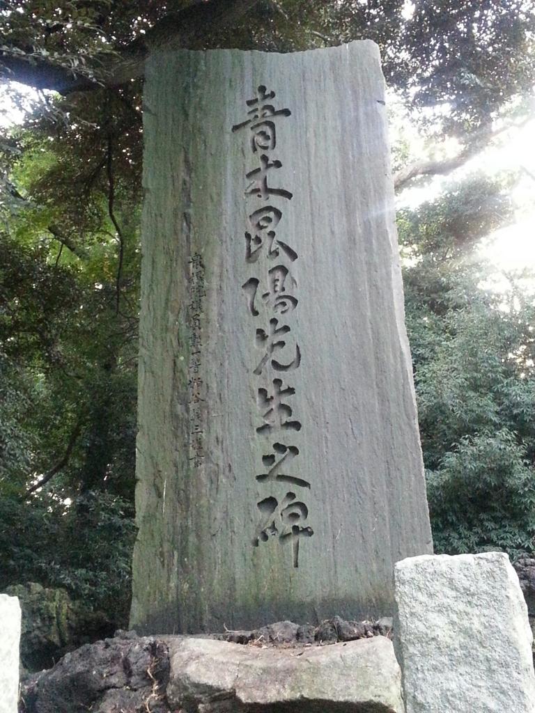 f:id:akashiaya:20171012170757j:plain