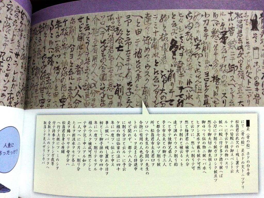 f:id:akashiaya:20171015061645j:plain