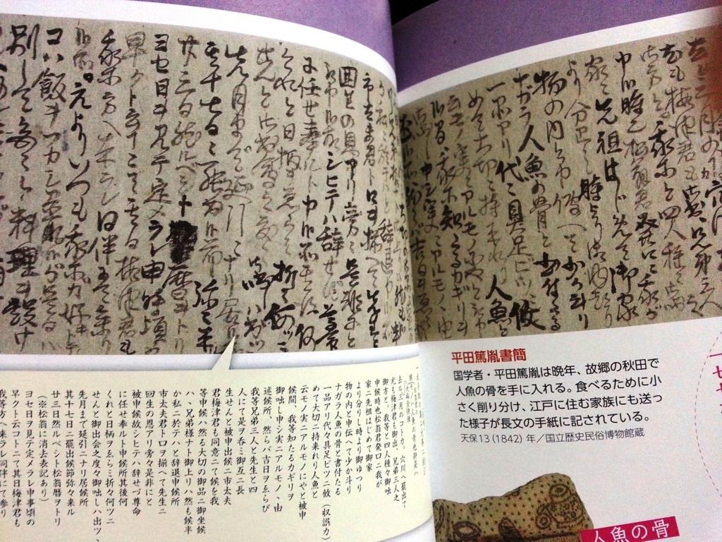 f:id:akashiaya:20171015061652j:plain