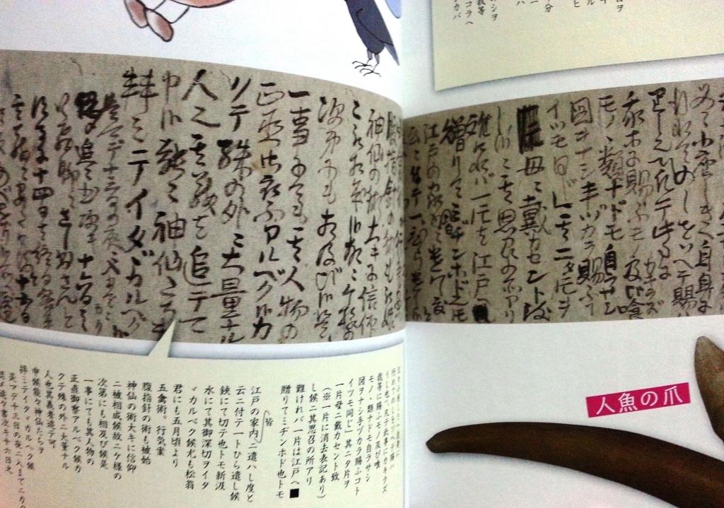 f:id:akashiaya:20171015061700j:plain