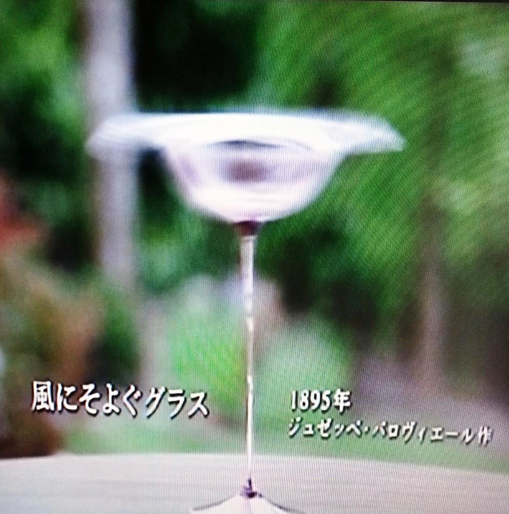 f:id:akashiaya:20171221225427j:plain