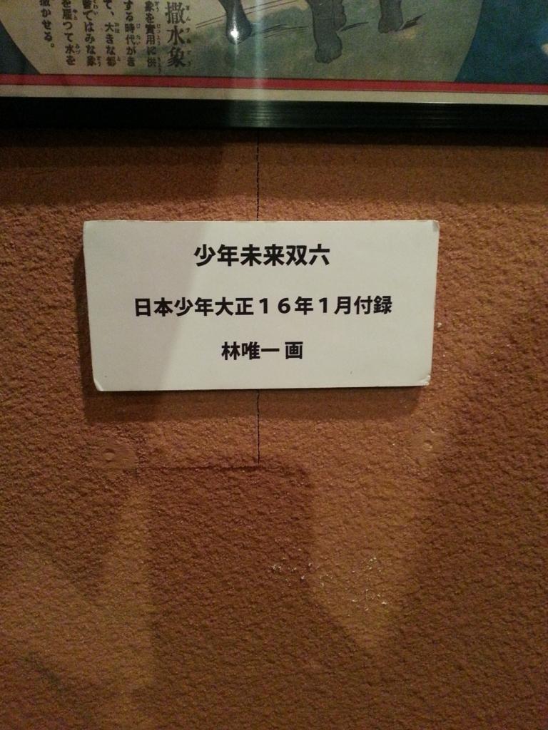 f:id:akashiaya:20171226060052j:plain