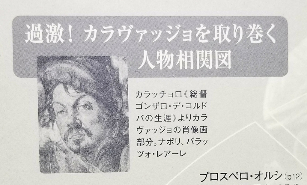 f:id:akashiaya:20180103200911j:plain
