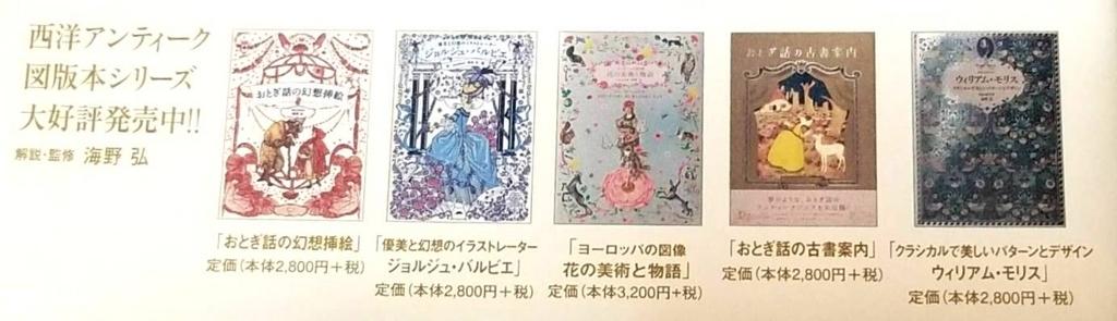 f:id:akashiaya:20180115074835j:plain