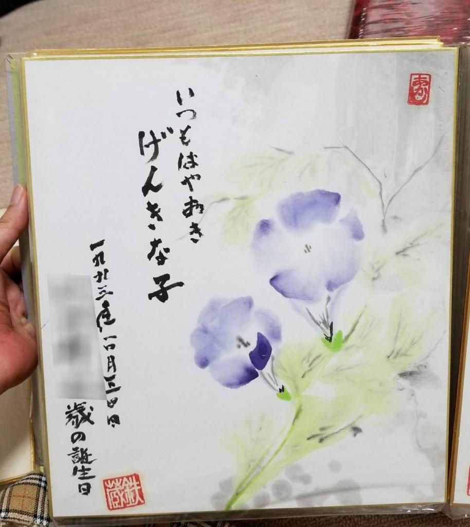f:id:akashiaya:20180515171828j:plain