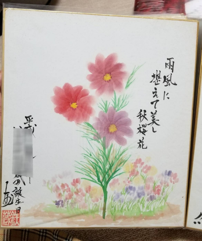f:id:akashiaya:20180515171837j:plain