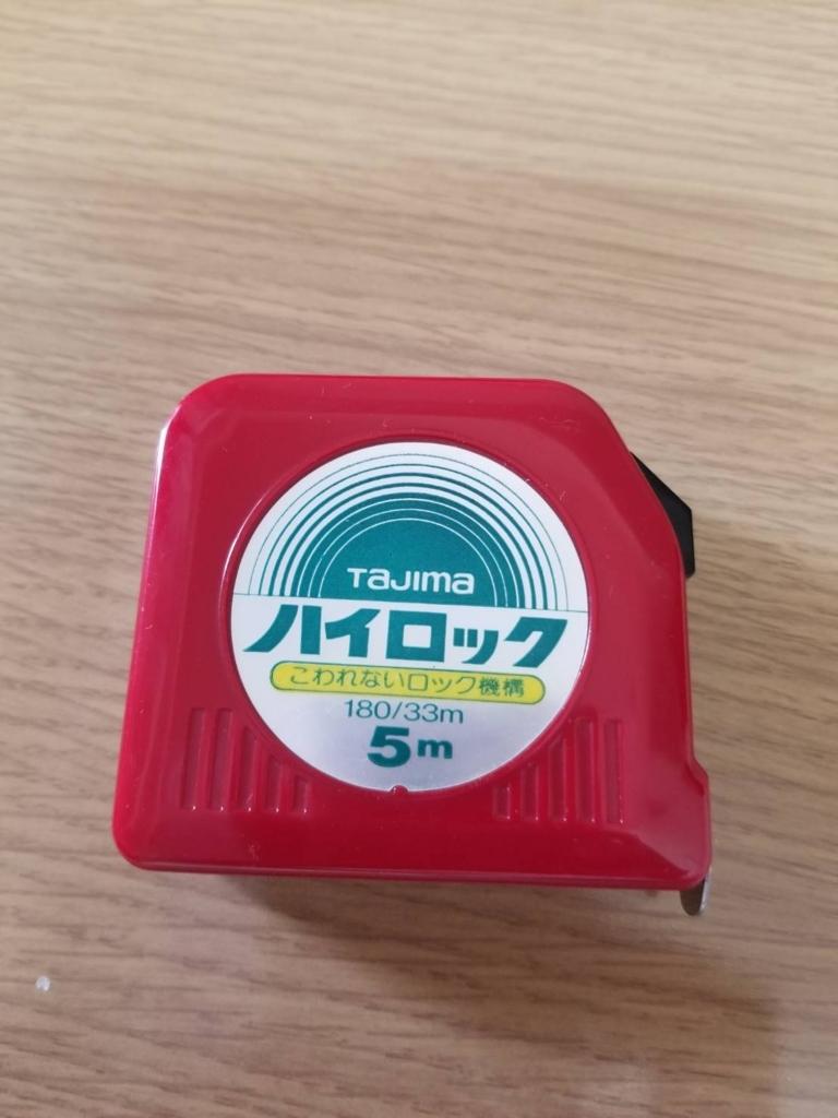 f:id:akashiaya:20180525205139j:plain