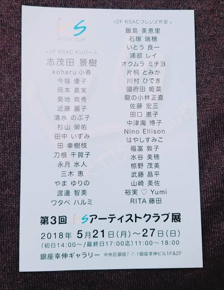 f:id:akashiaya:20180528115353j:plain