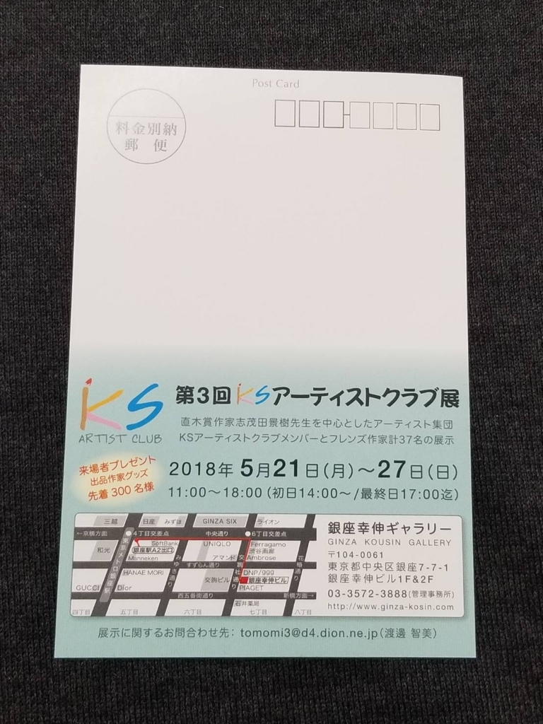 f:id:akashiaya:20180528115357j:plain