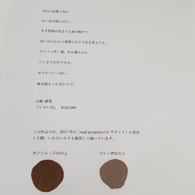 f:id:akashiaya:20180730231347j:image