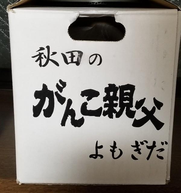 f:id:akashiaya:20180731212315j:image