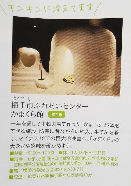 f:id:akashiaya:20180908182913j:image
